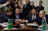 Яценюк закликав ухвалити новий Бюджетний і Податковий кодекси після виборів