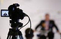 """Онлайн-трансляция круглого стола на тему """"Ситуация на Донбассе: нужен ли «третий Минск»?"""""""