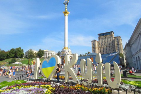 Вікіпедія змінила написання української столиці на Kyiv
