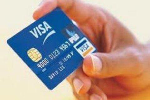Visa позволила перевод средств по номеру телефона