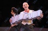 Московский цирк презентовал свою программу в Киеве