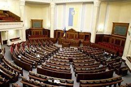 Парламентарии планируют рассмотреть 80 вопросов на этой неделе