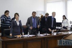 Суд продолжил рассмотрение дела Щербаня. Власенко в суде нет