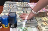СБУ изъяла $400 тыс. в одесском конвертцентре