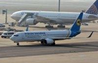 """В аеропорту """"Бориспіль"""" пасажирка видерлася на крило літака"""