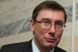 Юрий Луценко готов уйти в отставку