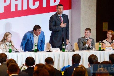 Кличко оставит пост главы БПП
