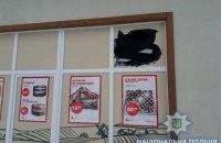 В Сумах в магазин бросили взрывчатку
