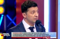 Зеленский пообещал сделать все возможное для стабильности Приватбанка