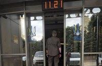 НАБУ проводит обыск в центральном офисе Украинской ассоциации футбола (обновлено)