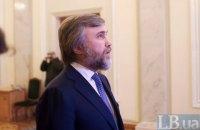 Благотворительный фонд Новинского направил в 2018 году на благотворительные проекты 195,5 млн гривен
