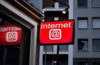 """Запуск інтернет-магазину """"Нові Мережі"""""""