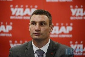 Кличко предлагает оппозиции план совместных действий вместо коалиции