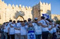 """Украинцы в Израиле. Они называют себя """"беженцы"""""""