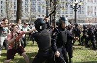 ЕС и США осудили массовые задержания на митингах в России
