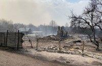 У Чорнобильській зоні відчуження і Житомирській області триває гасіння тління