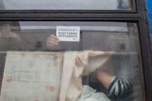 В сети появилось видео с бунтом антимайдановцев в поезде