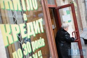 В Україні мають намір створити єдиний реєстр кредитних історій
