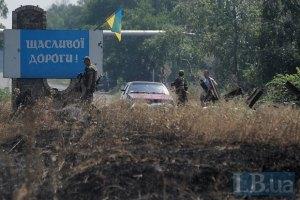Террористы обстреливают блокпост под Мариуполем (обновлено)