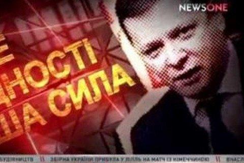 ГПУ визнала порушенням роботу Ляшка, Мураєва і Рабиновича на телебаченні