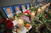 Тіла загиблих під час катастрофи літака в Ірані повернуть в Україну 20-21 січня