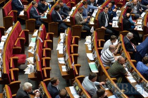 Рада відхилила законопроект про об'єднання громад з різних районів