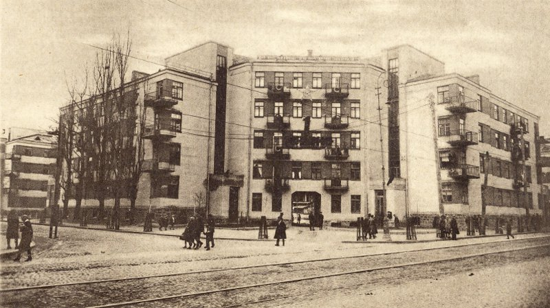 Житловий кооператив Арсеналець, 1932 р.