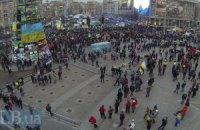 Майдан без провокаторов