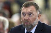 """США снимут санкции с """"Русала"""", если Дерипаска откажется от контроля над компанией"""