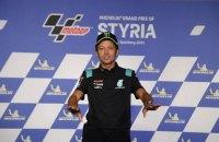 Легендарний 7-разовий чемпіон MotoGP оголосив про завершення кар'єри