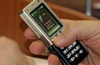Узнать, не отключат ли вашу мобилку в ближайшее время, можно, послав sms