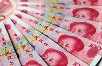 """Китай продвигает юань в страны """"большой семерки"""""""