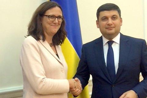 Україна отримала додаткові торговельні преференції від Єврокомісії