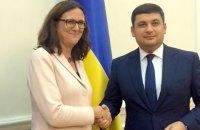Украина получила дополнительные торговые преференции от Еврокомиссии