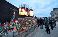 Луценко вручил медаль автору посекундного видео расстрелов на Майдане