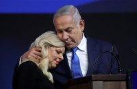 Дружина Нетаньягу отримала судимість за замовлення ресторанної їжі