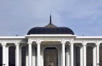 В Туркмении разрешили новые партии