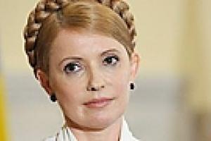 Тимошенко поздравила юношескую сборную Украины по футболу с выходом в финал ЧЕ
