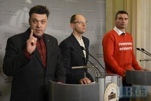 Тягнибок поручил разворачивать предвыборные штабы