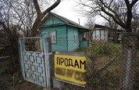 В Украине упростили регистрацию недвижимости в селах