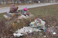 В Луганске уничтожили подарок Львова