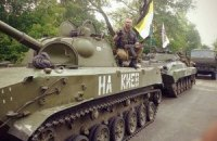 Боевики обстреляли Авдеевку из танка, - пресс-центр АТО