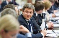 """Латвия, Эстония, Грузия, Мальта и Венгрия выведены из-под """"антиофшорного"""" контроля"""