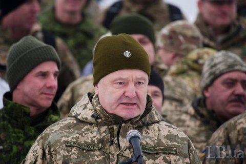 Порошенко: ликвидация комитета Рады по делам ветеранов станет выстрелом в спину армии