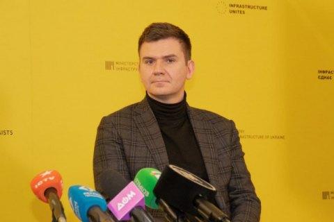 Кабмин уволил руководителя Укринфрапроекта