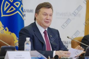 Митрополит готується привітати Януковича