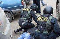 """Россия заявила о задержании вооруженного украинского """"разведчика"""" в Симферополе"""