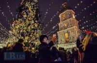 100 тысяч человек встретили Новый год на Софийской площади в Киеве