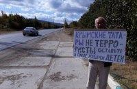 Более 60 крымских татар оштрафовали за одиночные пикеты