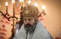 Архиепископ Климент попросил Путина освободить украинских политузников